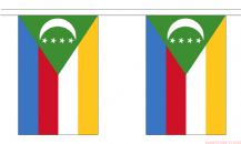 COMOROS BUNTING - 3 METRES 10 FLAGS